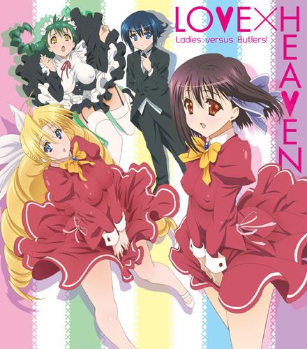 「LOVE×HEAVEN」ジャケット画像 (C)上月司/アスキー・メディアワークス/『れでぃ×ばと!』製作委員会