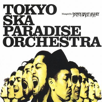 東京スカパラダイスオーケストラ『Stompin' On Down Beat Alley』のジャケット写真