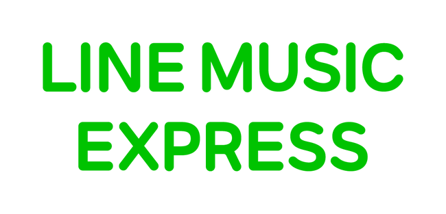 『LINE MUSIC EXPRESS』ロゴ