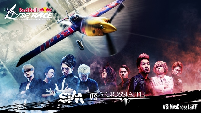 「SiM vs Crossfaith」