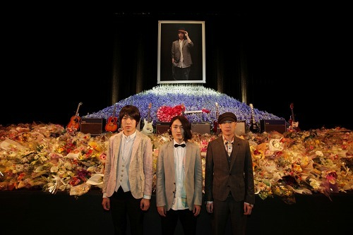 フジファブリック・志村正彦の追悼献花式「志村會」 (c)Listen Japan