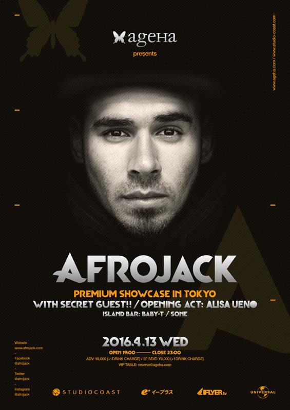 「ageHa Presents AFROJACK Premium Showcase in TOKYO」