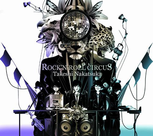 中塚武のニューアルバム「ROCK'N'ROLL CIRCUS」 (c)Listen Japan