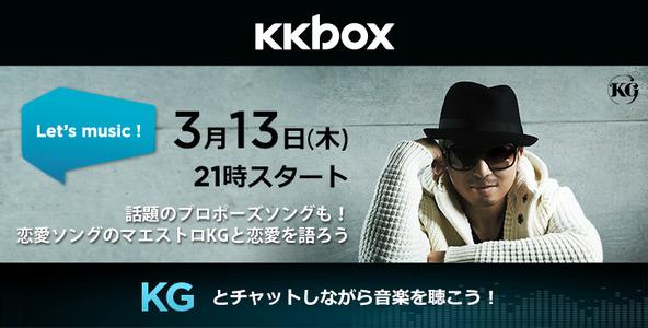KG KKBOX (okmusic UP\'s)