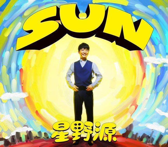 星野源「SUN」のジャケット写真