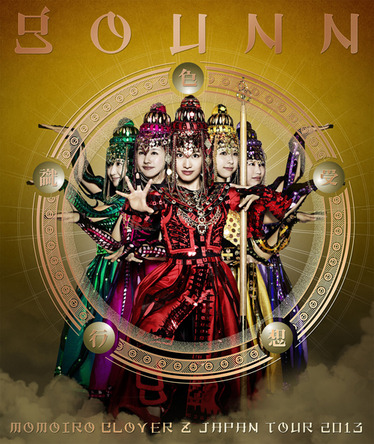 Blu-ray 『ももいろクローバーZ JAPAN TOUR 2013「GOUNN」』 (okmusic UP\'s)