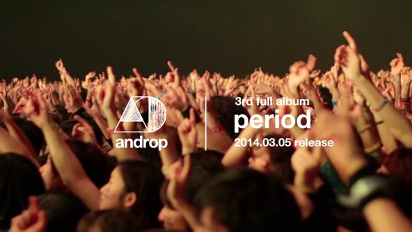 アルバム『period』初回限定盤DVD収録のドキュメンタリー映像より (okmusic UP\'s)