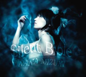 水樹奈々「Silent Bible」ジャケット画像 (c)ListenJapan