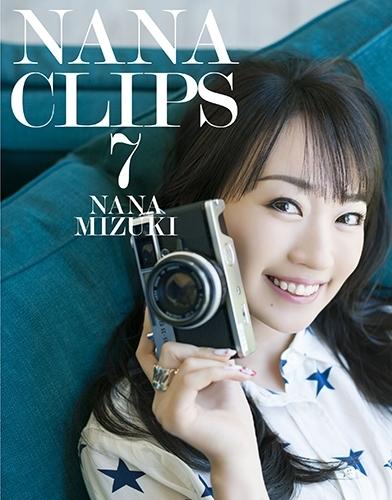 水樹奈々Blu-ray&DVD「NANA CLIPS 7」ジャケット