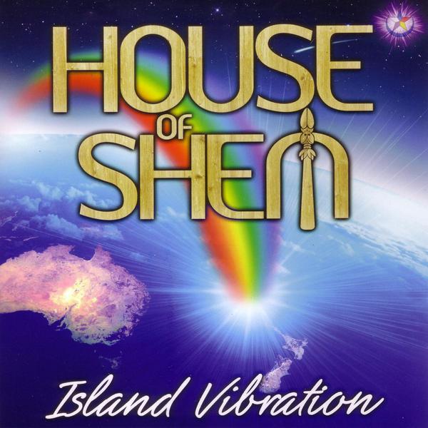 House of Shem
