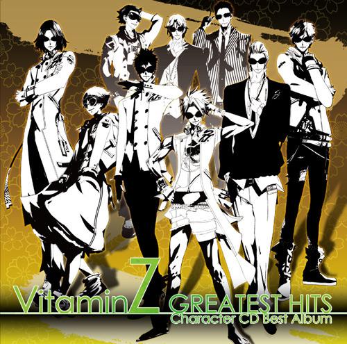 『VitaminZ キャラクターCD ベストアルバム〜 GREATEST HITS 〜』ジャケット画像 (C)2009 HuneX (C)2009 D3 PUBLISHER