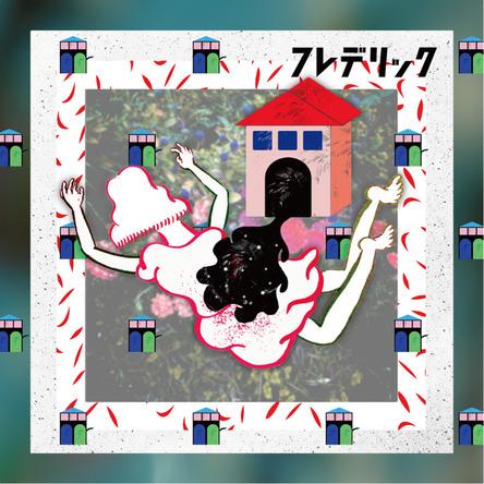 アルバム『うちゅうにむちゅう』 (okmusic UP\'s)
