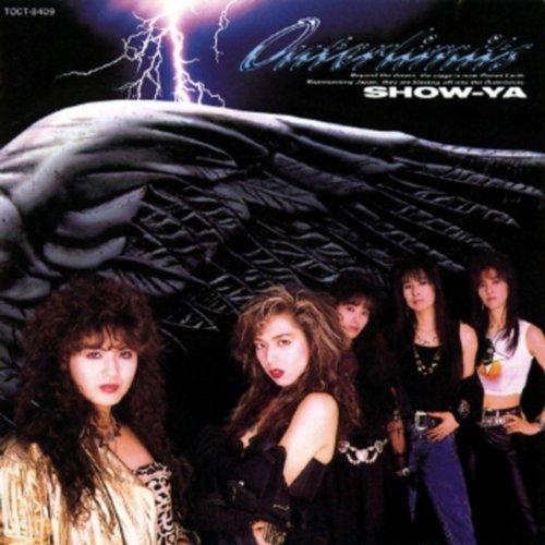『Outerlimits』('89)/SHOW-YA