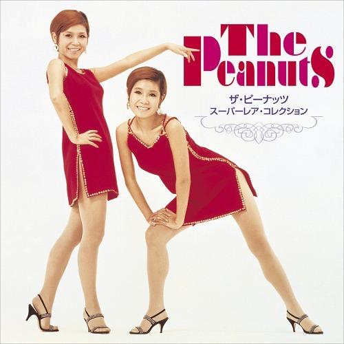 ザ・ピーナッツのデビュー50周年記念アルバム。収録曲はファン投票で決定 (c)Listen Japan