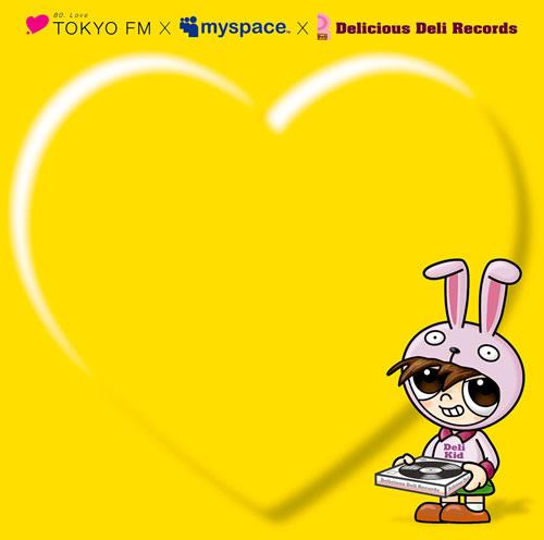 コンピレーションCD「デリシャスコンピ〜LOVE〜」 (c)Listen Japan