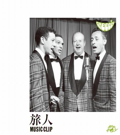 ニンテンドーDS用音楽ソフト『HUDSON×GReeeeN ライブ!? DeeeeS!?』の数量限定特典DVD (c)Listen Japan