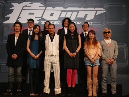 mihimaru GTがゲスト出演した映画「猿ロック THE MOVIE」映画完成披露試写会 (c)Listen Japan
