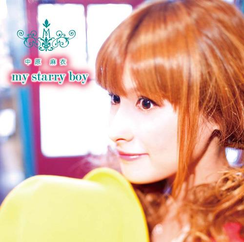 中原麻衣「my starry boy」ジャケット画像 (c)ListenJapan