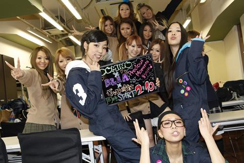 新曲「Precious Moments」と「GAL-tokei」との連動企画を発表したDOMINO (c)Listen Japan