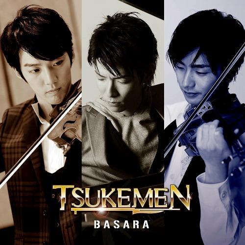 さだまさしの長男が所属するクラシック新ユニット「TSUKEMEN」がデビュー (c)Listen Japan