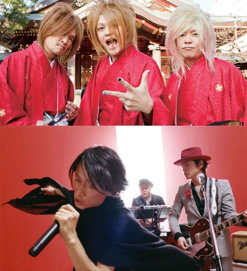 共にデビュー20周年を迎えるスチャダラパーとTOKYO No.1 SOUL SET (c)Listen Japan