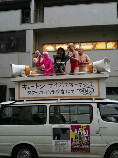 渋谷タワーレコード前でゲリラパフォーマンスを行ったキュートン (c)Listen Japan
