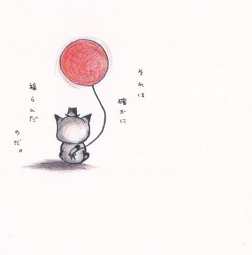 大塚 愛が初の絵本書籍『ネコが見つけた赤い風船』原画より (c)Listen Japan