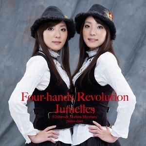 美人双子ピアニスト、ジュメルのデビューアルバム『連弾レボリューション』 (c)Listen Japan