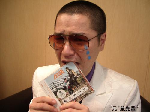 """着うた(R)フル配信が開始された風流〜fool you「再恋STORY」に盗作疑惑(!?)を持ちかけた元""""鼠先輩"""" (c)Listen Japan"""