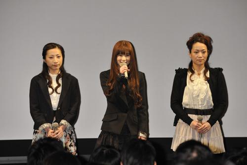 イベントに出演した、主題歌「I have a dream」を歌うKalafinaの3人 (C)2009/2010 Yasuhiro YOSHIURA / DIRECTIONS, Inc.