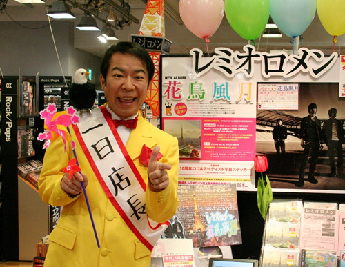 「花鳥風月」のPVに出演しているダンディ坂野 (c)Listen Japan
