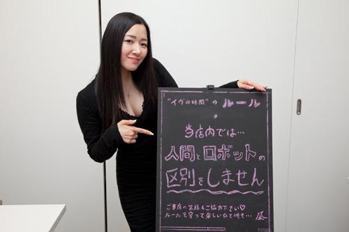 コメントを寄せて頂いた、サミィ役の田中理恵さん (C)2009/2010 Yasuhiro YOSHIURA / DIRECTIONS, Inc.