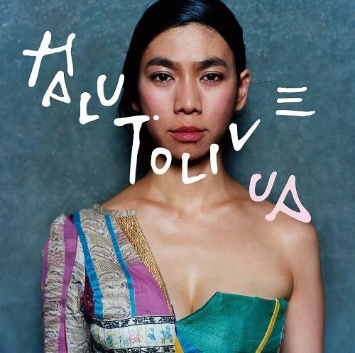 UAのライブアルバム『ハルトライブ』ジャケット写真 (c)Listen Japan