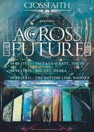 『ACROSS THE FUTURE 2016』フライヤー (okmusic UP\'s)