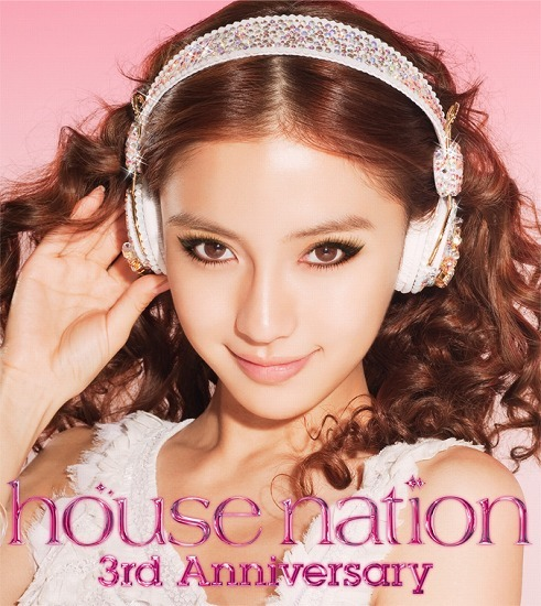 『HOUSE NATION』シリーズ第4弾、カバーガールにアンジェラベイビーを起用 (c)Listen Japan