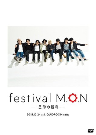 DVD「festival M.O.N ?美学の勝利-」 (okmusic UP\'s)