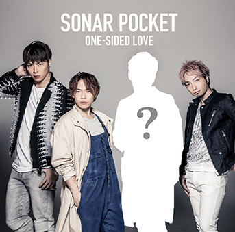 シングル「ONE-SIDED LOVE」【初回限定盤】(CD+DVD) (okmusic UP\'s)