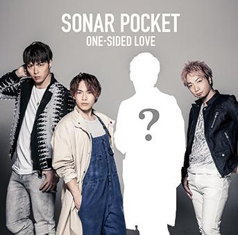 シングル「ONE-SIDED LOVE」【初回限定盤】(CD+DVD) (okmusic UP\'s)