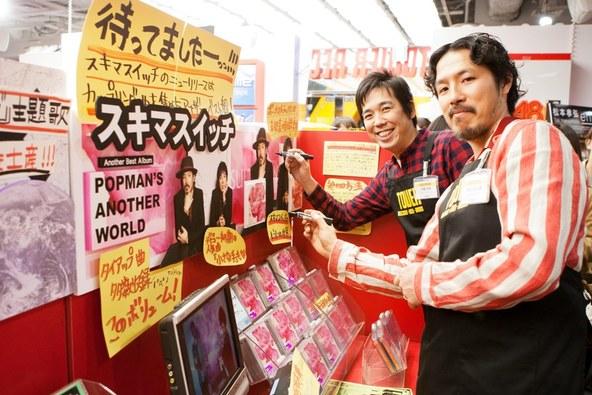 1日店員さん(タワーレコード渋谷店) (okmusic UP\'s)