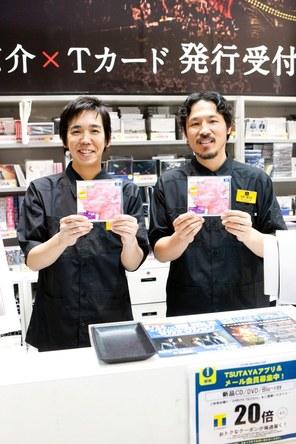 1日店員さん(SHIBUYA TSUTAYA) (okmusic UP's)