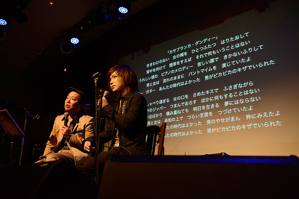 4月10日@東京・青山CAY (okmusic UP\'s)