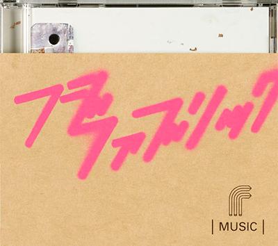 アナログ盤『MUSIC』 (okmusic UP's)