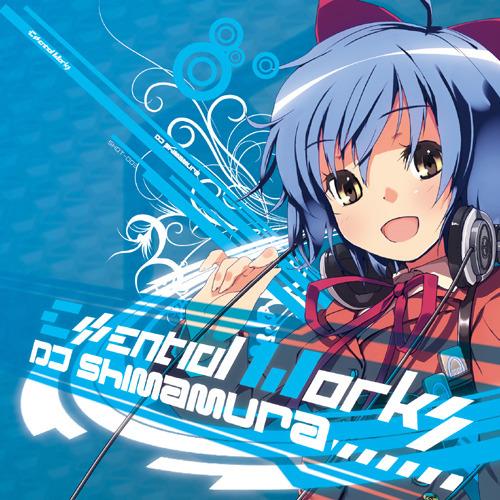 イメージキャラクター【琴宮サヤ】がデザインされた『DJ SHIMAMURA : ESSENTIAL WORKS』ジャケット画像 (C)2010 SIDE CONNECTION Inc. / SHOT MUSIC