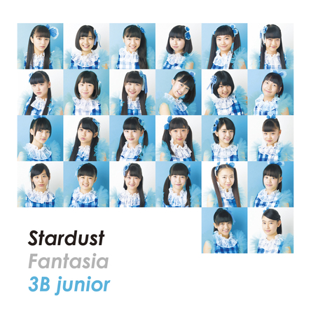 シングル「Stardust Fantasia」 (okmusic UP's)