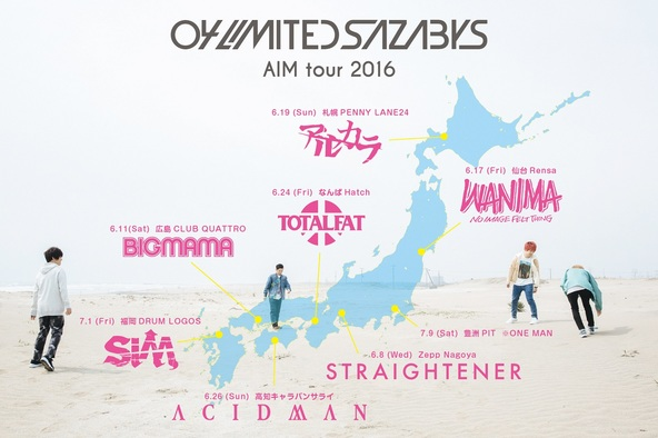 「AIM tour 2016」 (okmusic UP's)