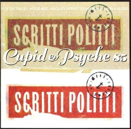 Scritti Politti『Cupid & Psyche 85』のジャケット写真 (okmusic UP's)