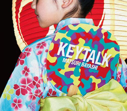 シングル「MATSURI BAYASHI」 (okmusic UP's)