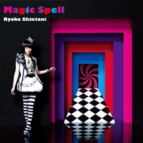 新谷良子「Magic Spell」ジャケット画像 (c)ListenJapan