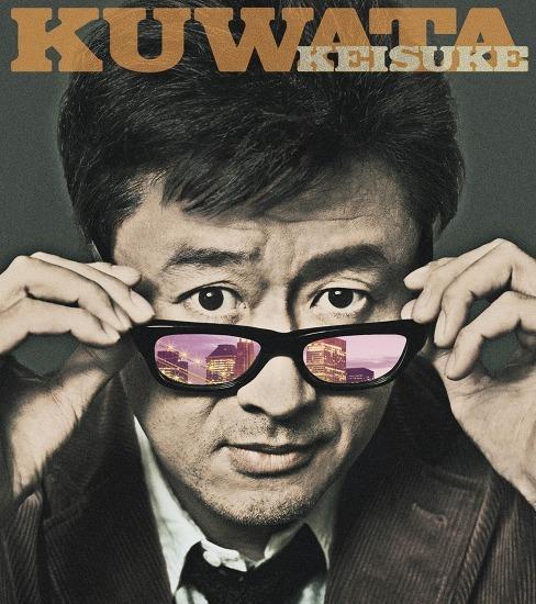 桑田佳祐が前回の「君にサヨナラを」(写真)から一転、久々の桑田節炸裂の新曲完成 (c)Listen Japan
