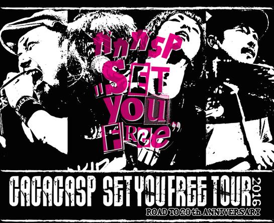 SET YOU FREE (okmusic UP\'s)